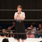 Riho appeared at Stardom 24th July 2019