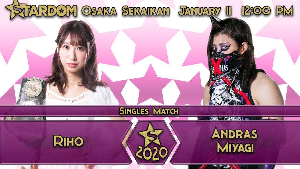 STARDOM OSaka Noon 20200111
