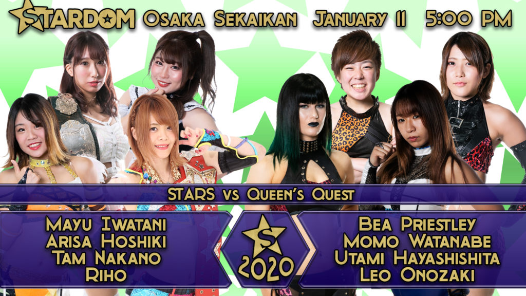 STARDOM OSaka Evening 20200111