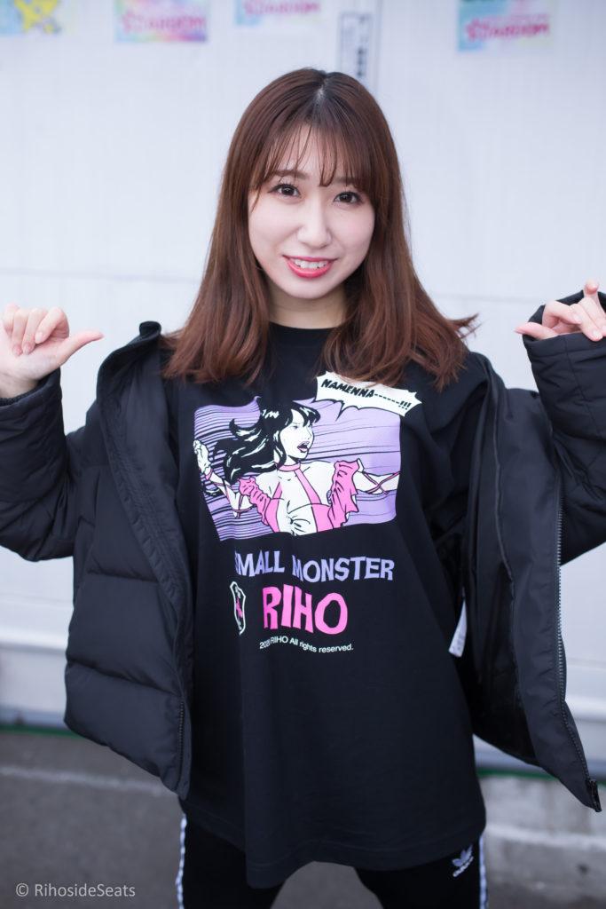 Riho on STARDOM NEW YEAR STARS 2020 Shinkiba Day2 11