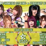 STARDOM New Year Stars 2020 Shinkiba Day2