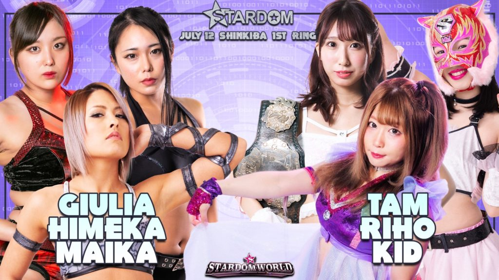 "Match card of STARDOM ""NEW SUMMER 2020 Shinkiba Day2"""