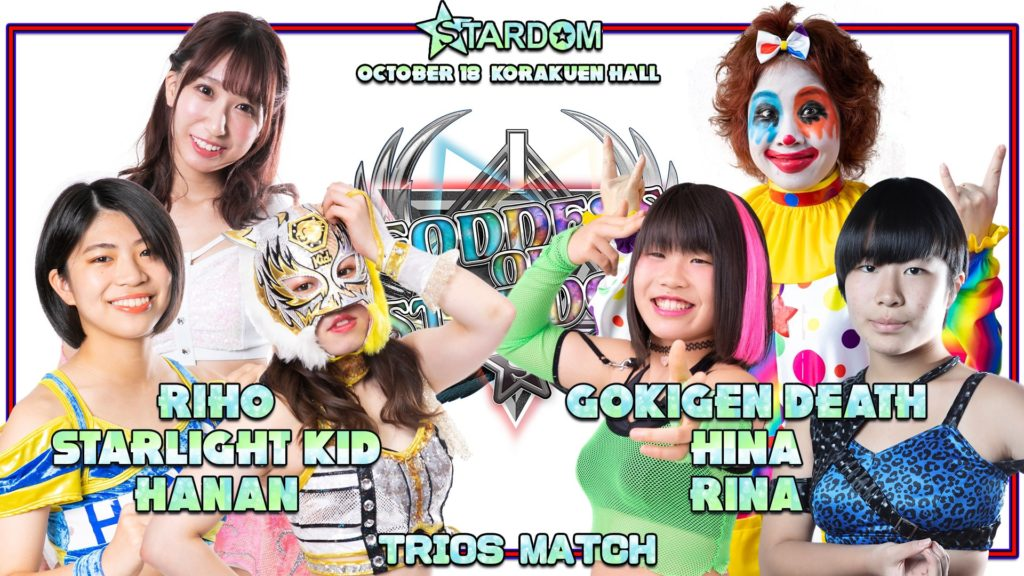 Riho & Starlight Kid & Hanan vs Gokigen Death & Hina & Rina 20201018