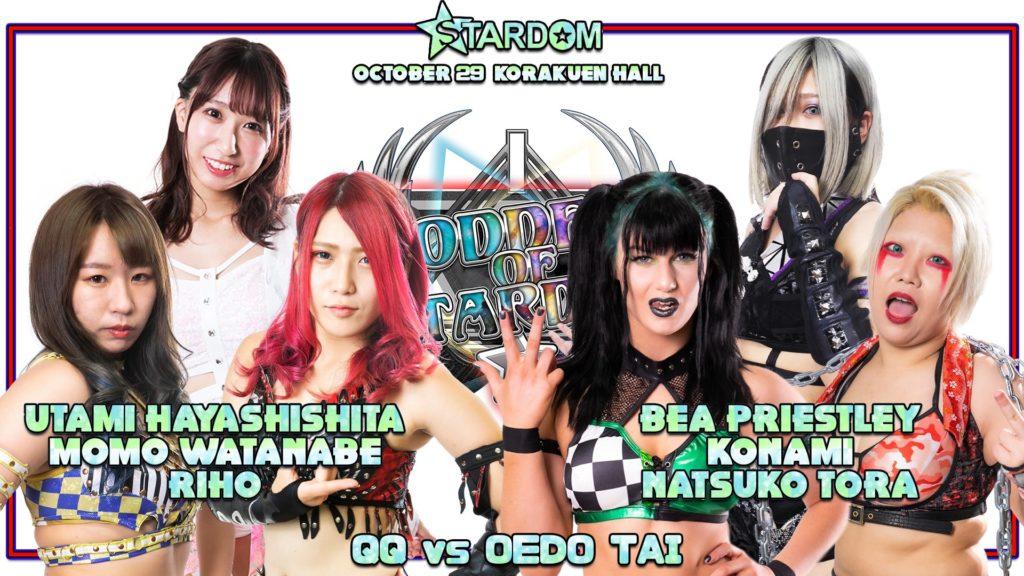 Riho & Momo Watanabe & Utami Hayashishita vs Bea Priestley & Konami & Natsuko Tora 20201029