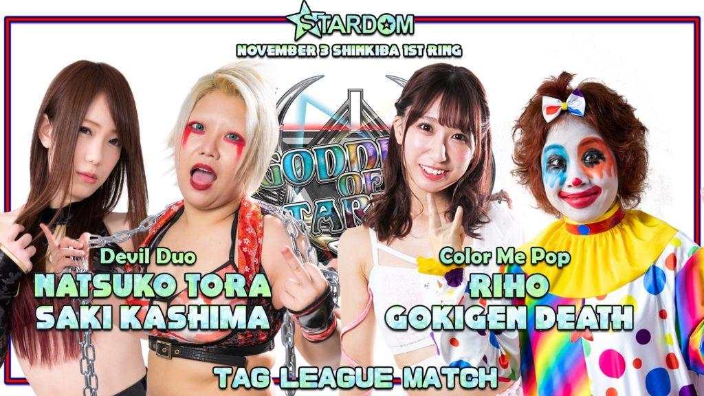 Natsuko Tora & Saki Kashima vs Riho & Gokigen Death