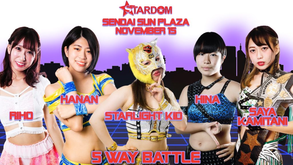 Riho vs Hanan vs Starlight Kid vs Hina vs Saya Kamitani 20201115