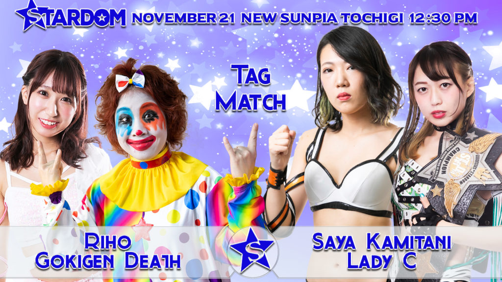 Riho & Gokigen Death vs Saya Kamitani & Lady C 20201121