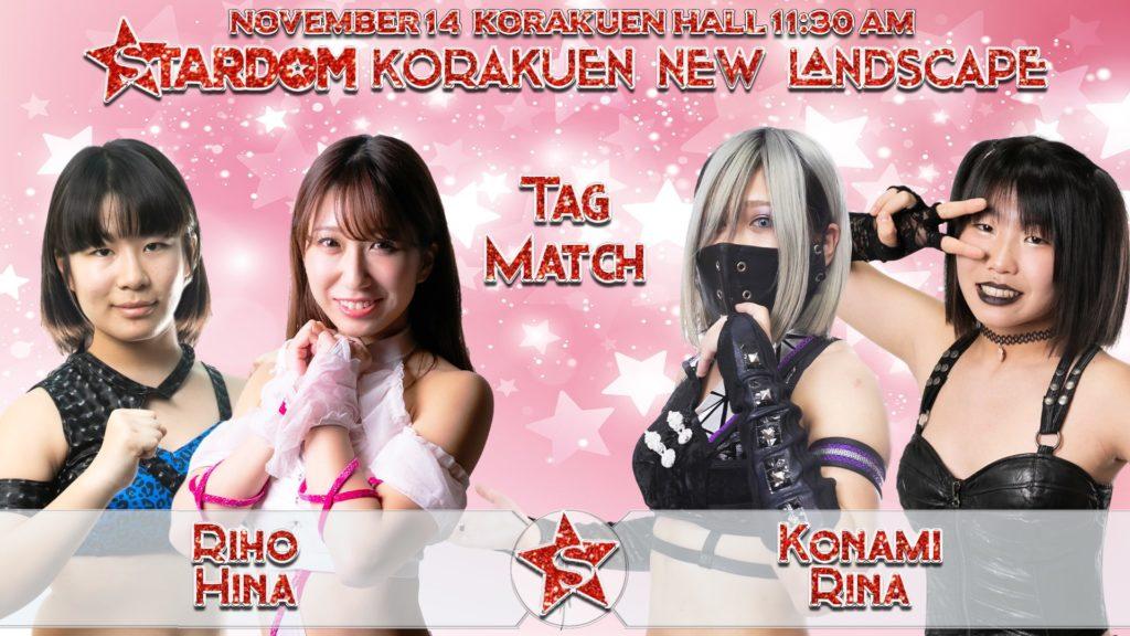 Riho & Hina vs Konami & Rina 20201114