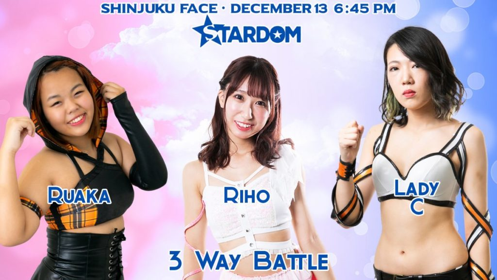 Riho vs Ruaka vs Lady C 20201213