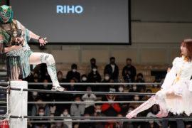 Riho on STARDOM Korakuen 20201216 01