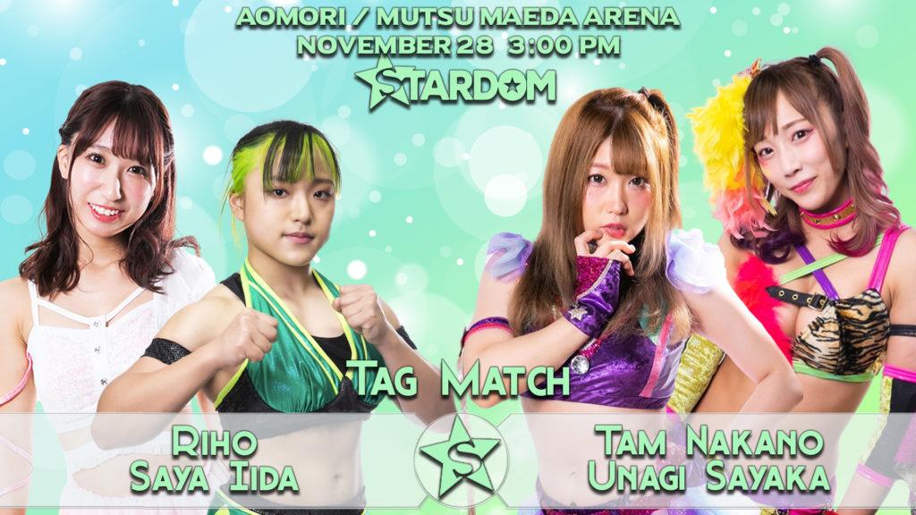 Riho & Saya Iida vs Tan Nakano & Unagi Sayaka 20201128