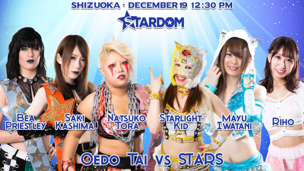 Mayu Iwatani & Starlight Kid & Riho vs Natsuko Tora & Bea Preistley & Saki Kashima 20201219