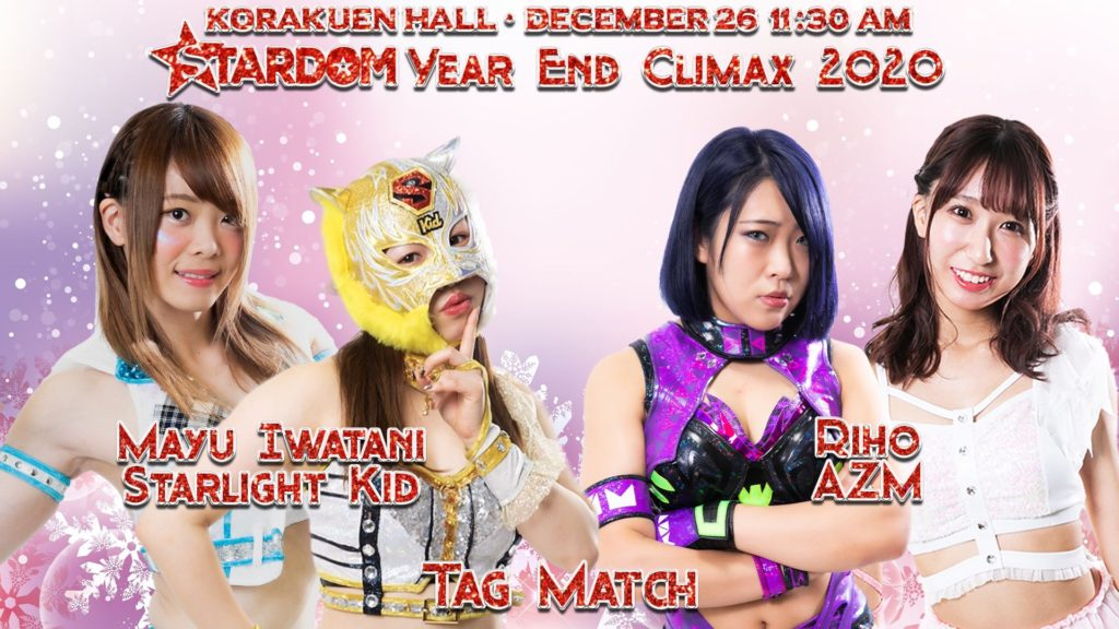 Riho & AZM vs Mayu Iwatani & Starlight Kid 20201226